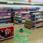 Kệ siêu thị Mini tại Long An